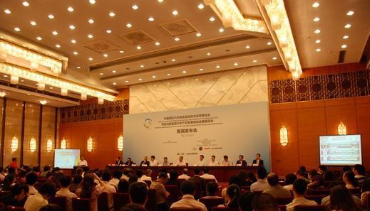 2013北京节能与新能源汽车展将于10月开幕高清图片